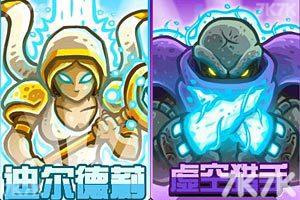《皇家守卫军2英雄全开中文版》游戏画面10