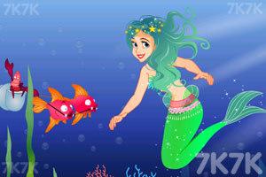 《小美人鱼》游戏画面2