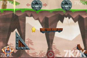 《进击的海盗无敌版》游戏画面3