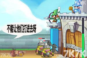 《皇城防御者无敌版》游戏画面4