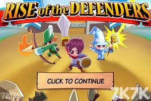《皇城防御者无敌版》游戏画面5