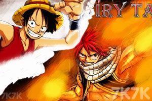 Play Fairy Tail vs One Piece