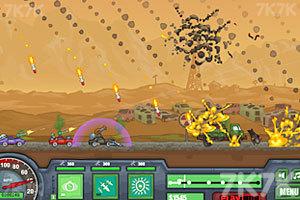 《狂暴武装车》游戏画面1