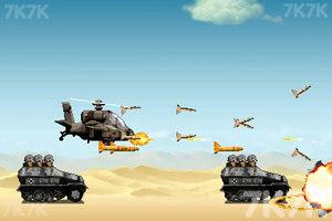《武装直升机》游戏画面3