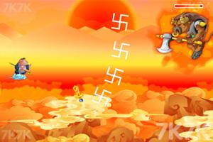 《西游外传》游戏画面3