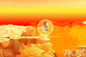 《西游外传》游戏画面5