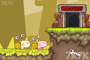《蜗牛情侣大冒险》游戏画面2