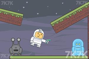 《2023太空大战》游戏画面4