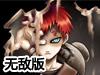 死神VS火影1.8无敌版