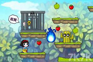《白雪公主救矮人》游戏画面2