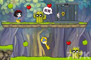 《白雪公主救矮人》游戏画面4