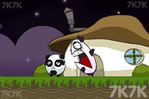 《喝醉酒的熊猫》截图4