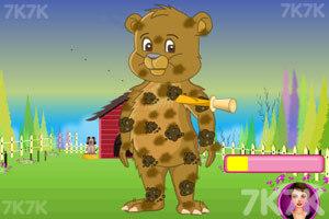 《照顾小脏熊》游戏画面2