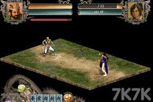 《金庸群侠传2正式版1.0》游戏画面4