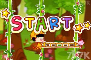 《美女猫采蘑菇》游戏画面4