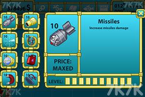 《深海探测艇2》游戏画面5