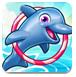 魅力海豚展3