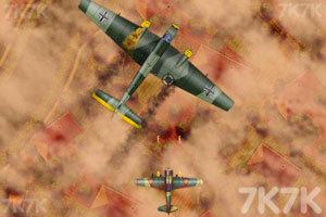 《大不列颠空战》游戏画面2