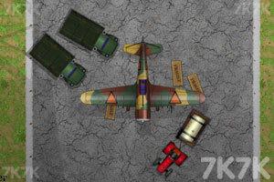 《大不列颠空战》游戏画面3