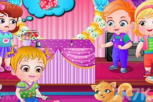 《可爱宝贝过生日》游戏画面1