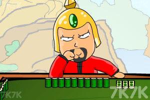 《三国麻将风云》游戏画面2