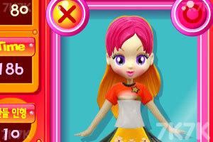 《阿sue设计漂亮娃娃》游戏画面3