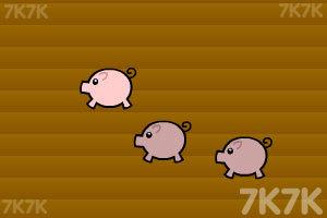 《猪年斗小猪》游戏画面5