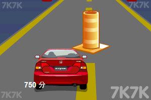 《本田赛车》游戏画面5