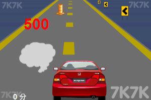 《本田赛车》游戏画面4