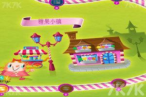 《糖果粉碎传奇电脑版》游戏画面4