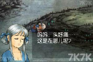 《上古神器3完美版c》游戏画面4