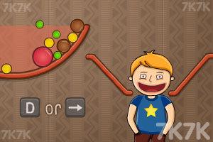《吃货吃糖豆加强版》游戏画面2