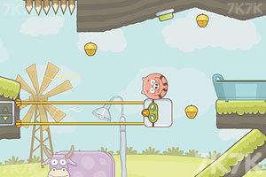 《水坑里的小猪》截图1