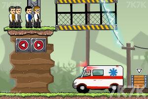 《安全撤离》游戏画面1