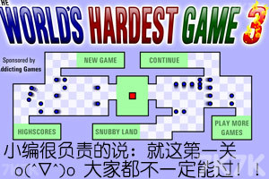《世界上最难的游戏3》游戏画面2