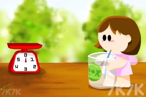《芒果鸡尾酒》游戏画面2