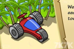 《海岛保卫战》游戏画面11