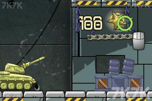 《坦克征战》游戏画面3