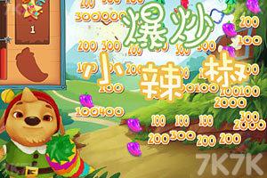 《火爆小辣椒》游戏画面3
