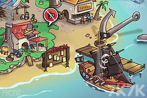 《海上生死战2》游戏画面5
