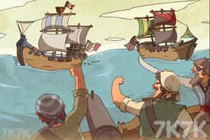 《海上生死战2》游戏画面3
