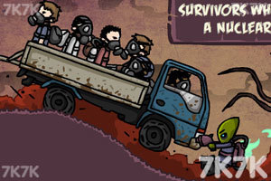 《末日幸存者2中文版》游戏画面3