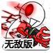 勇闯地下城2.8中文无敌版