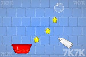 《吹,吹,吹个大气球》游戏画面7