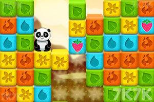 《熊猫找妈妈》截图3