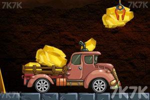 《采矿运输车》游戏画面2