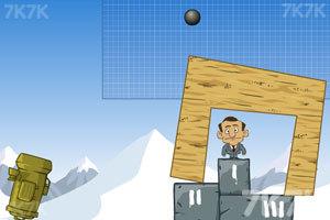《保护老板升级版》游戏画面3