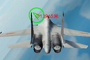 《歼15模拟飞行》游戏画面1