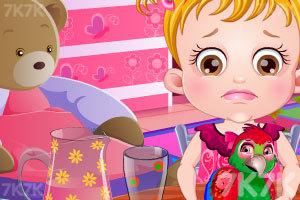《可爱宝贝照顾鹦鹉》游戏画面3