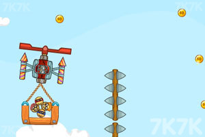 《空运笑脸球》游戏画面5